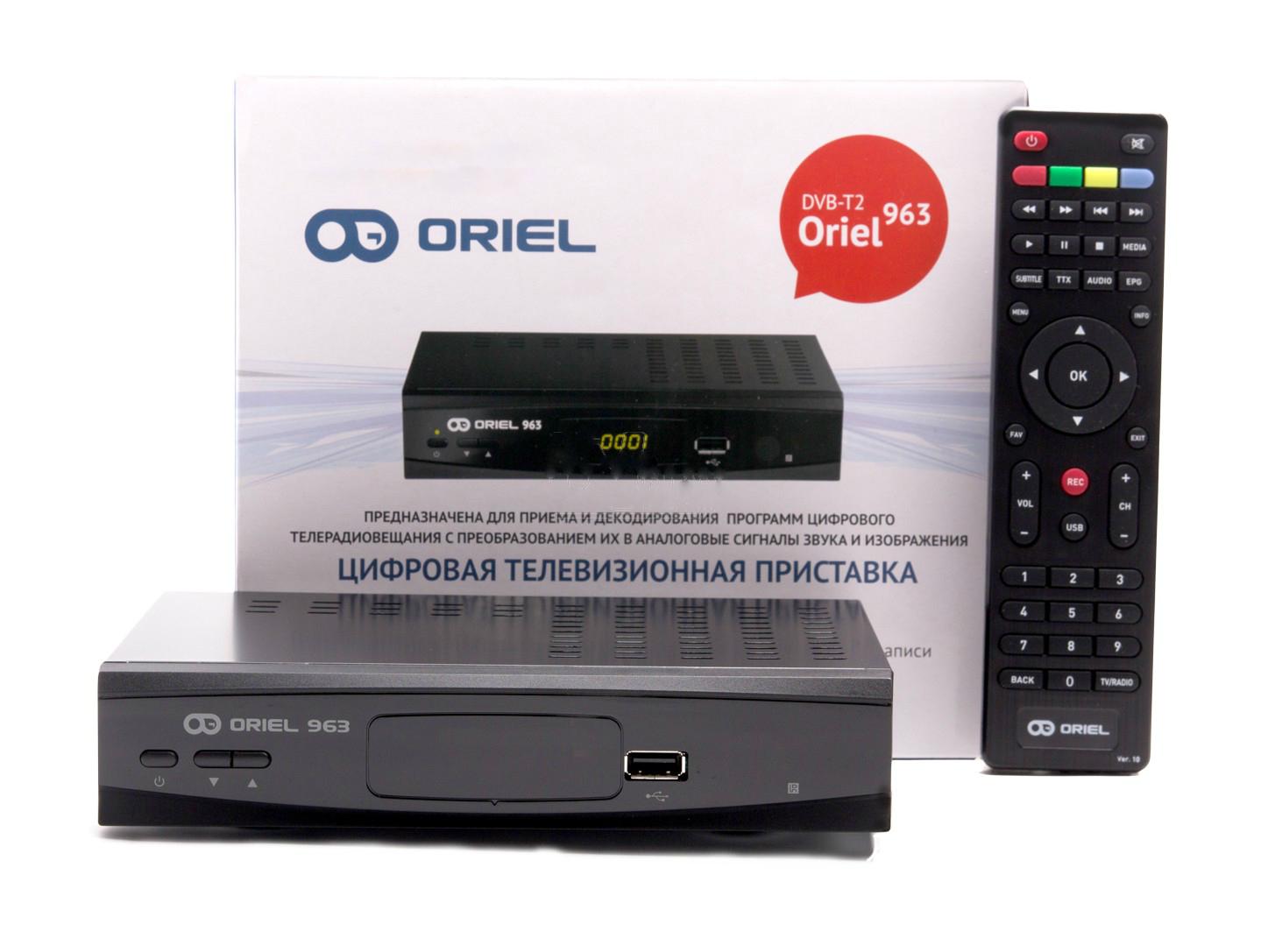 Цифровые ресиверы в Орле, цифровое телевидение в Орле, цифровые приемники в Орле